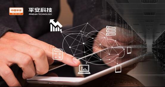 金融科技博弈时代,平安科技如何布局AI?