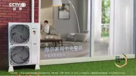 小户型不能装中央空调?有了海尔60㎡以下也能用!-焦点中国网