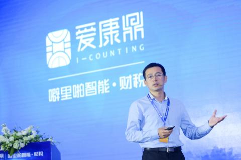 小企业智能财税管家—噼里啪智能·财税宣布完成B轮融资-焦点中国网