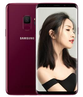 福利多多 三星Galaxy S9|S9+勃艮第红为爱美的你而来