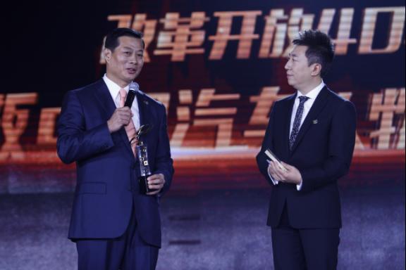 """竺延风获选""""改革开放40年·致敬中国汽车人物"""""""