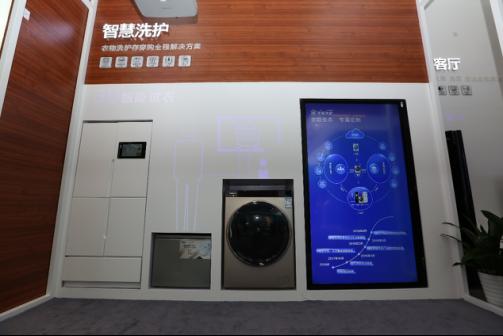 改革开放40年:海尔智慧家庭成人民智慧生活变迁样板-焦点中国网