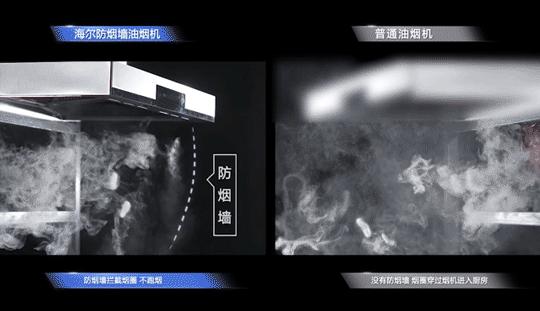 """海尔以""""防烟墙""""筑起厨房健康防线-焦点中国网"""